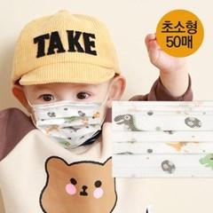 일회용 유아용 초소형 3중필터 아기공룡 마스크