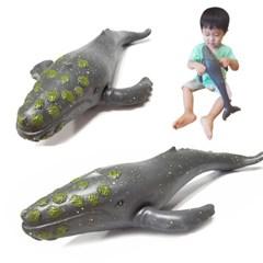 소프트 해양 (중) 혹등고래 모형