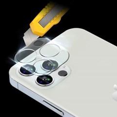 IUVO 아이폰12 미니 프로 맥스 카메라 보호 렌즈 강화유리 글라스