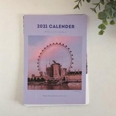 2021 런던 감성 캘린더 달력 세트