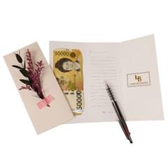 라임블러썸 스페셜 편지지 용돈봉투 손편지 리본 감동