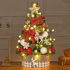 크리스마스 트리 세트 장식 용품 기념일 선물