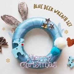 블루 사슴 리스