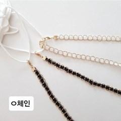 체인 아이보리 분실방지 일회용 마스크 패션 목걸이줄