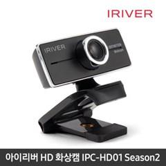 HD화상카메라 1600만화소 자동설치 IPC-HD01