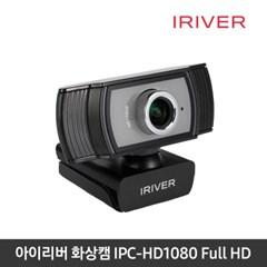 FULL HD 화상카메라 온라인강의 UVC IPC-HD1080