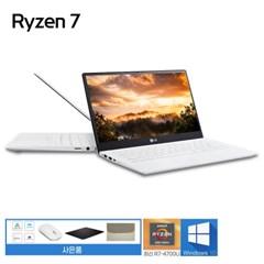 고사양 노트북 13U70P-GA76K 980g 초경량 라이젠7 WIN10 탑재