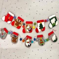 크리스마스 가렌다 양말 소품 장식 꾸미기 인테리어