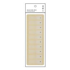 2500 비움 숫자 인덱스 테이프 (44x13mm)