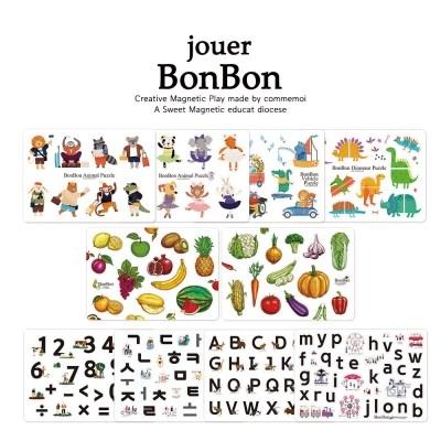 [꼬메모이]쥬에 봉봉 2종세트+1종증정/ 자석 교구 퍼즐 칠판