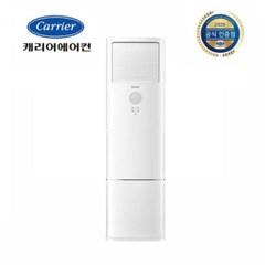 스탠드 냉난방기CPV-Q231DA 기본설치비 포함_전국