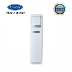 스탠드 냉난방기 CPV-Q187SB 전국 기본설치포함