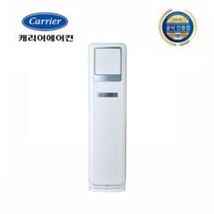 스탠드 냉난방기 CPV-Q167SB 전국 기본설치포함