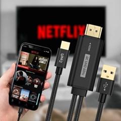 스마트폰 TV 미러링 4K A/C to HDMI 케이블(2M)