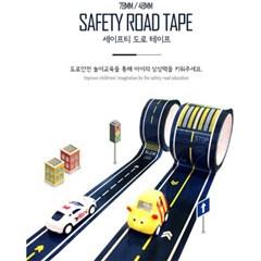 안전교육 내맘대로 도로만들기 도로교통테이프