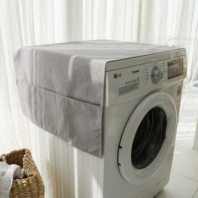 방수 세탁기 냉장고 커버