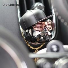아이나비 힙합독 차량용 방향제 ICD-H2