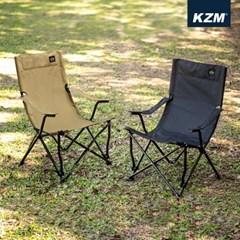 카즈미 웨이브 체어 K20T1C005 / 접이식 캠핑 의자 릴렉스체어