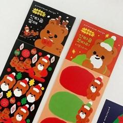 크리스마스 스티커 3종 세트팩