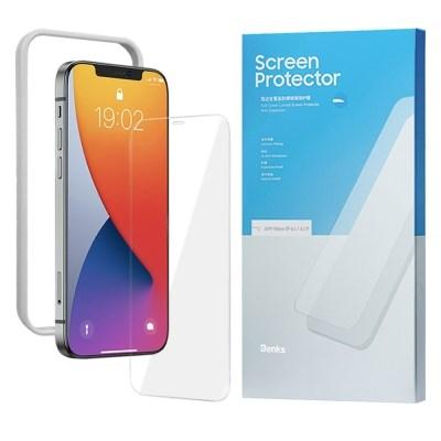아이노비아 아이폰12 / 아이폰12 프로 강화유리 액정보호 필름