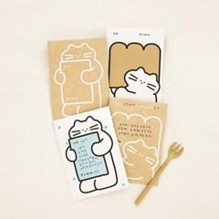 히어데어 봉투 – M (2장 세트)