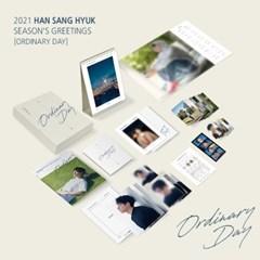 빅스 혁(VIXX HYUK) - 2021 한상혁 시즌그리팅 [Ordinary day]