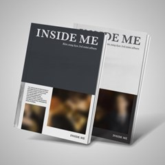 김성규(KIM SUNG KYU) - 미니 3집 [INSIDE ME] (세트)
