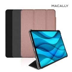 맥컬리 아이패드에어4 10.9인치 2020 스마트커버 하드 케이스