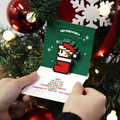 슈퍼8비트 크리스마스 팝업카드_(4348474)