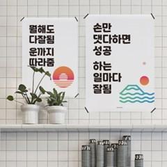 신년3 2021 새해 신년 포스터 9종 모음 M 유니크 디자인 포스터