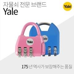 Yale 스쿨락_(1286566)