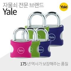 Yale 알루미늄락_(1286565)