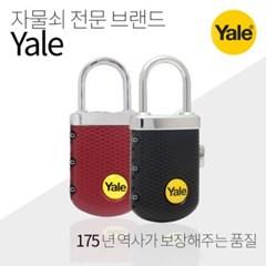 Yale 젬락_(1286564)