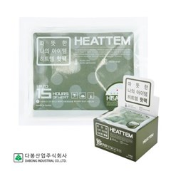 히트템 대용량 핫팩 그린 1+1 (10개입 x 2)