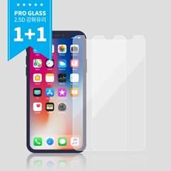 아이폰7+ 8+ 액정 강화유리필름 2매