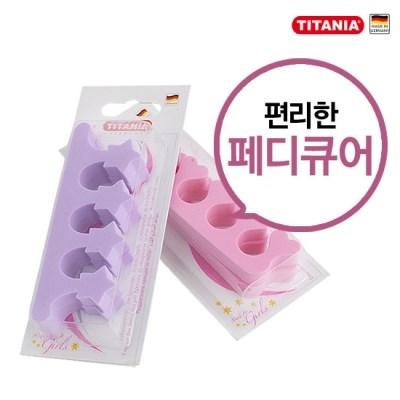[공식수입사 정품]티타니아 발가락 분리대-토 스프레더(페디큐어용)