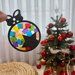 크리스마스 썬캐쳐 만들기 오너먼트 셀로판지 미술놀이