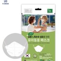에콜그린 콘파이버 생분해 유아동용마스크10입 친환경