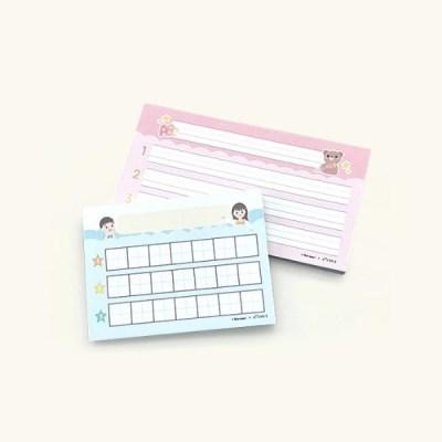 쏙쏙 다시쓰기 포스트잇(100매,단어복습,글씨교정)