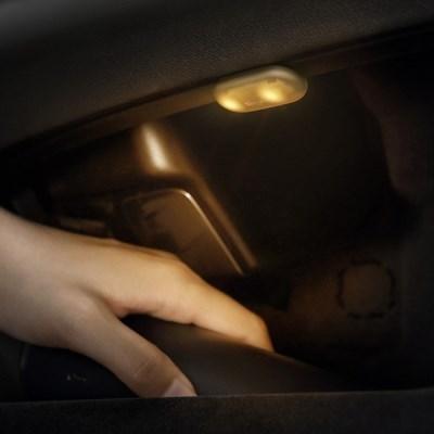 차량용 캡슐 무드등 실내등 조명 블랙