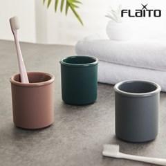 국산 플라이토 실리콘 파스텔 욕실 양치컵 210ml