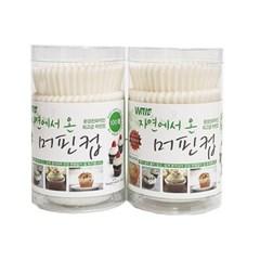 자연에서온머핀컵 화이트,2개(200매)_(701851429)