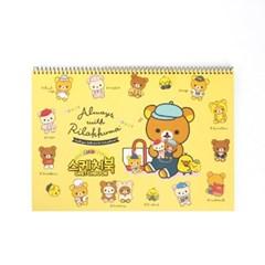 30매 리락쿠마 스케치북
