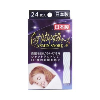 일본산 수면용 마우스테이프