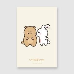 토끼는곰을좋아해 엽서