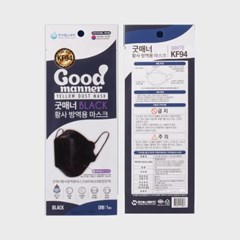 KF94 굿매너마스크 대형 블랙