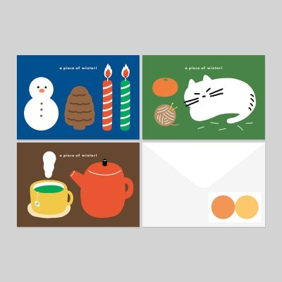 Winter card. a piece of winter!
