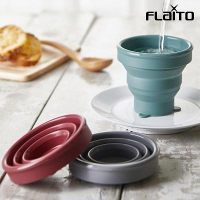 국산 플라이토 실리콘 파스텔 휴대용 접이식컵 210ml