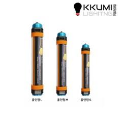 [올인원랜턴] 손전등 LED랜턴 비상틍 휴대폰충전