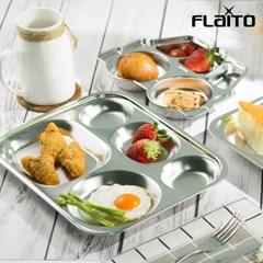 국산 플라이토 스텐 다이어트 식판 나눔접시 4종